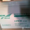 6-GFM-150科華蓄電池12v150ah報價