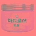 韓國FU香氛滋潤身體乳總代全國招商代理中
