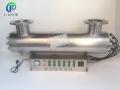 天津廠家供應清洗型消毒器