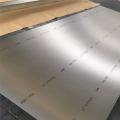 企石6061 T6合金鋁板現貨供應