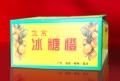 郴州市水果包装印刷厂