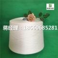 渦流紡純棉紗20支26支抗起球棉紗