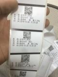 抽血室廢棄物回收秤配置RFID卡