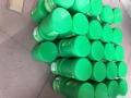 东莞回收阿尔法锡膏