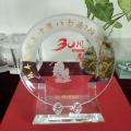 菏泽公司成立十周年庆典晚会纪念品奠基纪念品开业礼品