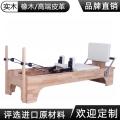 重組訓練器普拉提設備核心床價格
