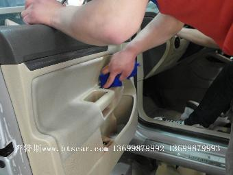 5小时( 图     深圳奔特斯汽车科技有限公司汽车内饰清洗保养修复翻新