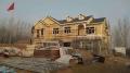建一套輕鋼別墅