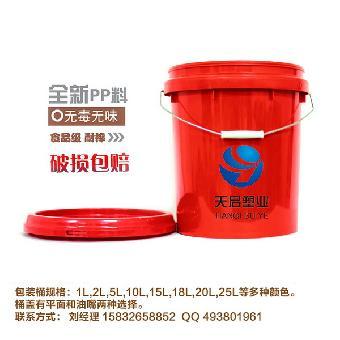 18l塑料桶批发加厚透明塑料桶白色涂料桶黄色防冻液