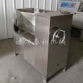 50L小型拌馅机的价格,山东拌馅机生产厂家