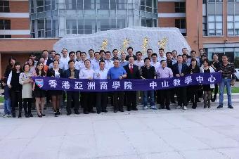 在东莞报读MBA哪个学校好?