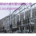 瓊中黎族鋁鎂合金管母線價格部分上漲 成交情況一般