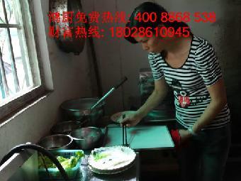 广州/联系我时请说明来自志趣网,谢谢! 关键字:肠粉的培训内容