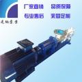 厂家直销通驰牌不锈钢G型单螺杆泵 污泥输送泵