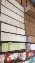 中麦红豆清新全新170 171号段注册卡手机卡零售