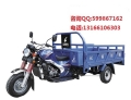 供应长铃川豹川豹王改进车型三轮摩托车