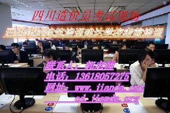 四川建筑造价员手算电算高层医院学为止_志图纸集图纸图片