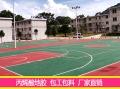 山東泰安體育場丙烯酸地坪鋪設籃球場地面翻新