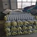 生產客土噴播網植草綠化噴播網噴草噴漿植草鐵絲網