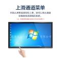 郑州供应100寸交互式教学触摸一体机交互式电子白板