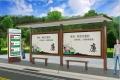 怀化公益候车亭广告宣传-制作仿古公交站台厂家价格