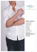 德興紡織FREx 特優彈性面料強韌, 質輕, 更通