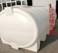 湖南塑料儲罐工地儲水罐化工噸桶廠家直銷