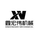 深圳市鑫宏伟机械设备有限公司