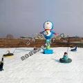 独具匠心的选择雪地转转乐 旋转着玩找回童年旋转飞碟