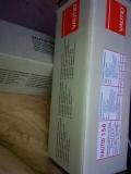 VAUTID-150耐磨焊条