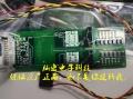 意彩app供应igbt驱动板2RB0108T2A0-12
