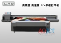值得擁有的廣州平板打印機,廠家供應