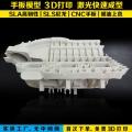 浙江余姚專業3D打印手板模型制作,精度高,定型快.
