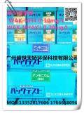 日本共立水質測試包水質簡易測定器污水快速檢測試劑包