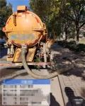 無錫市錫山區排水管道清洗市政搶修公司