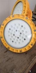 LED防爆燈80w 化工廠防爆泛光燈BPC8765