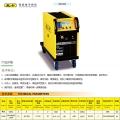 戴卡AGM智能充電機:SC50 400