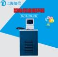 上海知信恒温槽ZX-15B广州办事处