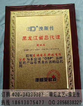 广州木牌,广州授权牌定制,广州木质奖牌厂家,加盟牌