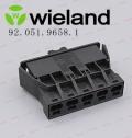 wieland 連接器 92.051.9658.1
