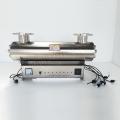 紫外線消毒器525