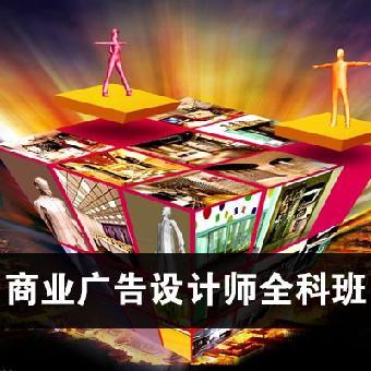 平面广告设计培训 就到松江平面设计培训学校