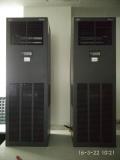 艾默生DME12MHP5精密空调特点和报价机房专用