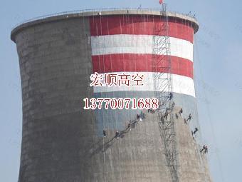 电厂冷却塔安装避雷针