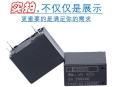 广东32F继电器工厂_免费送样_个性化服务