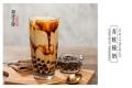 奶茶品牌加盟市场轻松创业