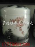 景德鎮瓷器大號陶瓷骨灰罐 龍鳳骨灰壇防腐壽盒