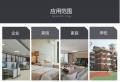 广州安装电话交换机要多少钱