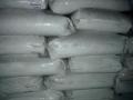 PPO塑料 沙伯基礎PN275F 高耐熱性 可電鍍