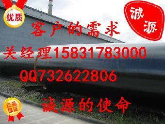 加强级三油两布v剧院钢管厂_剧院网志趣大郑州图纸图片